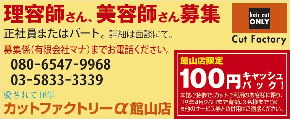 437cut_factory
