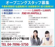 438_ikushia_kamogawa