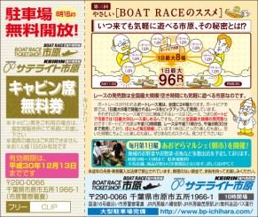 450boatpeer