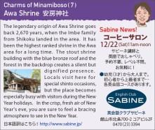 454sabine