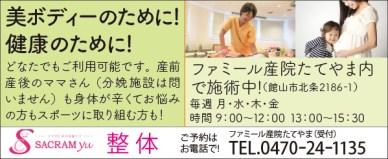 457sakuramu_yu
