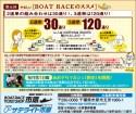 461bp_ichihara