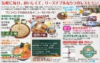 465container_kitchen