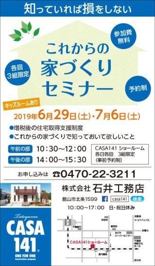 465ishii_komuten