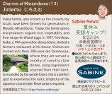 465sabine