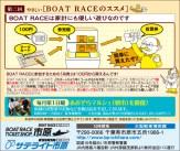 469bp_ichihara