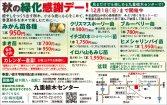 475wada_zoen