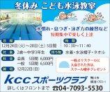 477kcc_sports_club