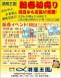 CLIP478潮風王国_3コマ