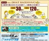 480bp_ichihara