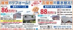 487mizoguchi