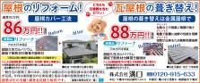 491mizoguchi