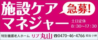 499live_maruyama