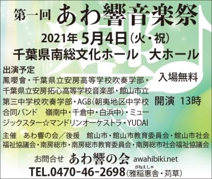 501awa_hibiki