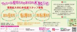 508famil_tateyama