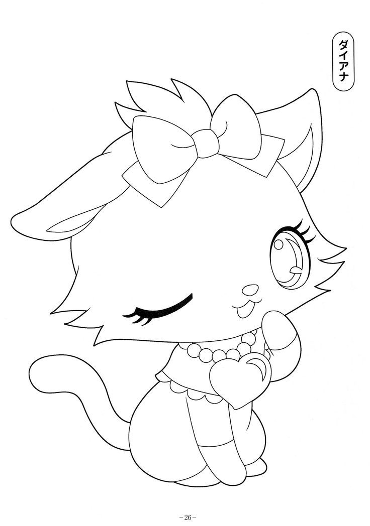 Free Kawaii Coloring Pages Download Free Clip Art Free Clip Art On Clipart Library