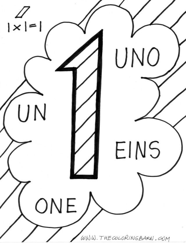 Free Number Line Clipart, Download Free Clip Art, Free