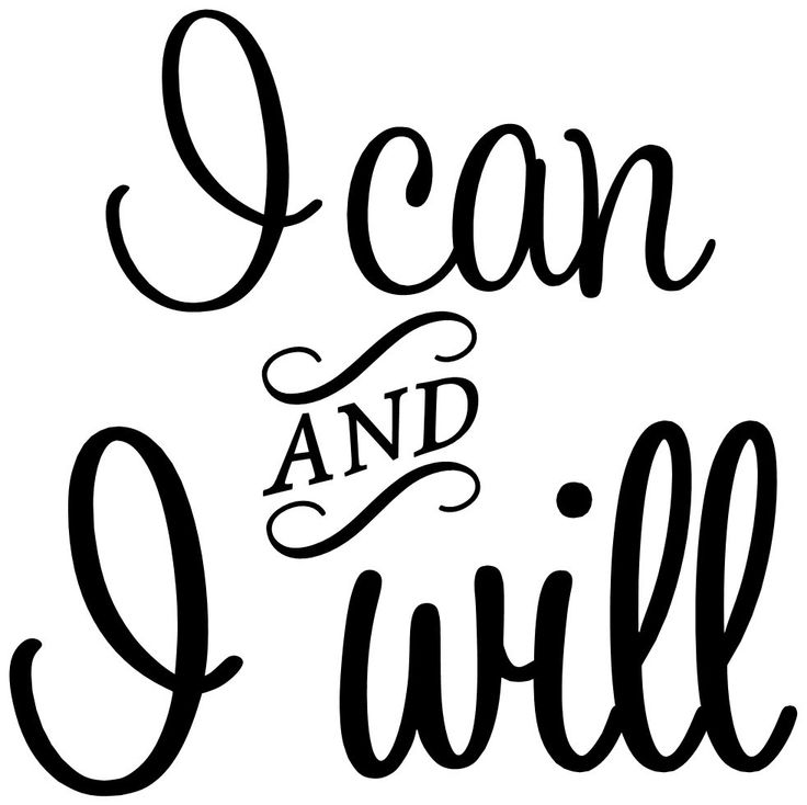 Free Motivational Cliparts, Download Free Clip Art, Free