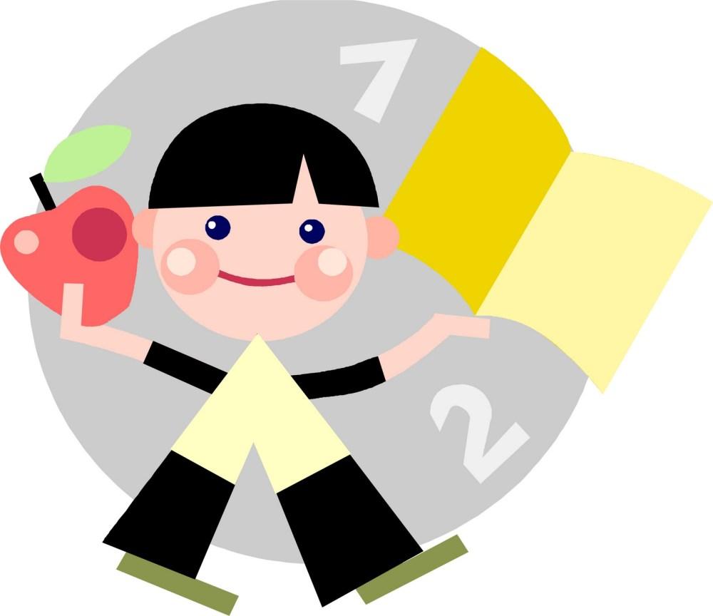 medium resolution of kids learning clipart
