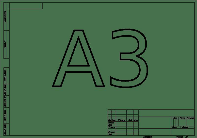 Free Frank Cliparts, Download Free Clip Art, Free Clip Art