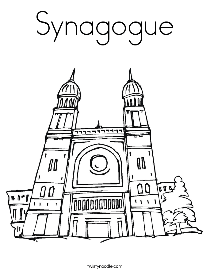 Judaism Coloring Page