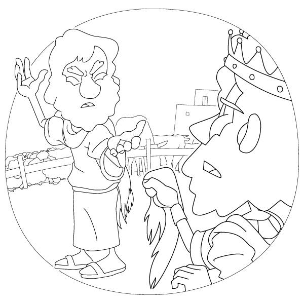 Free Saul Cliparts, Download Free Clip Art, Free Clip Art
