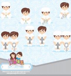 popular items for baptism clip art [ 1500 x 1500 Pixel ]