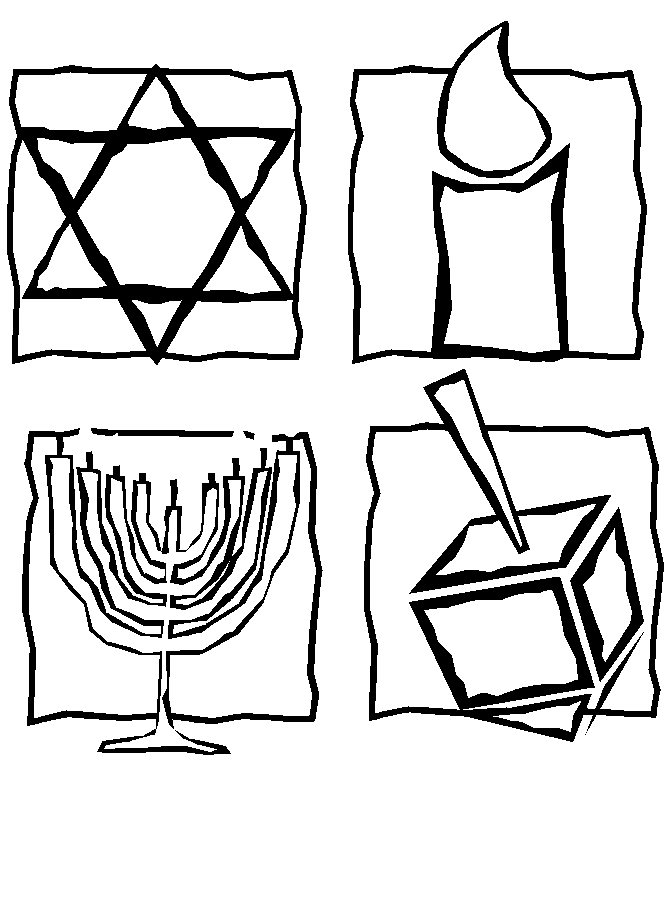 Free Jewish Pictures, Download Free Clip Art, Free Clip
