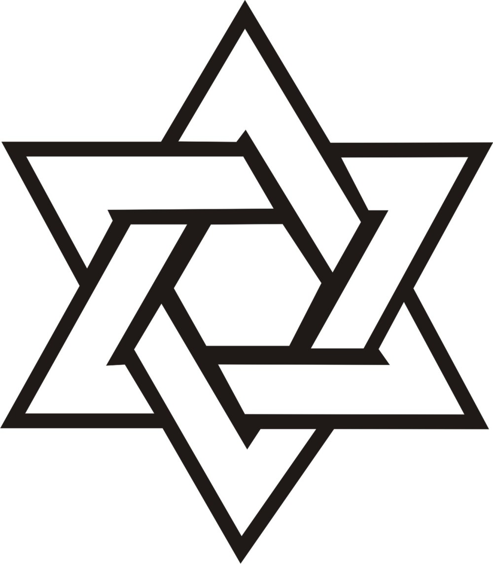 medium resolution of star of david vector clipart library