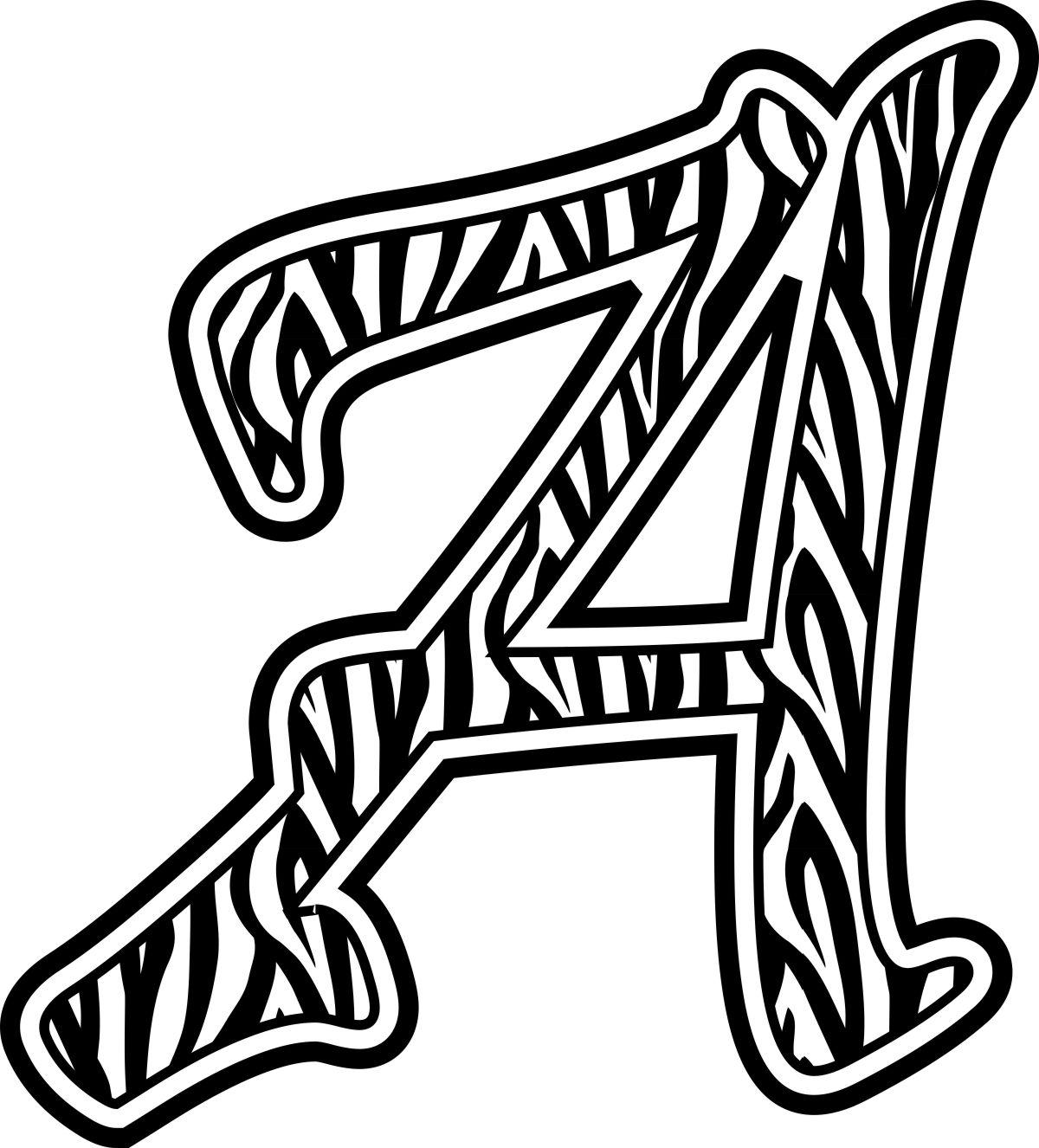 Free Printable Zebra Print Stencil Download Free Clip Art