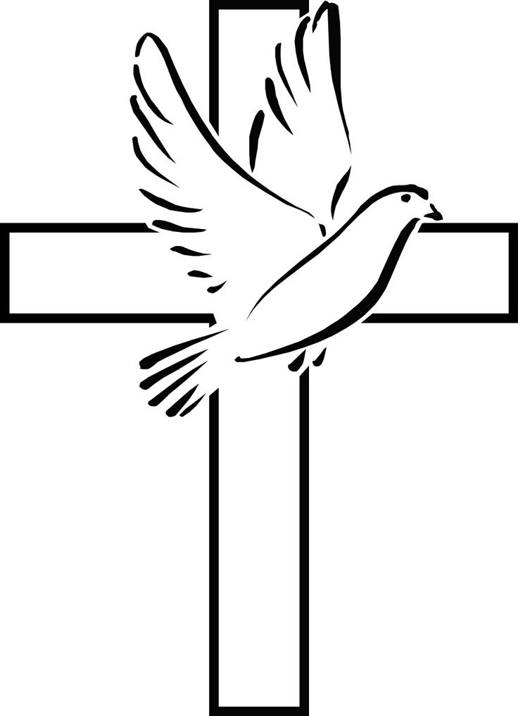 Free Holy Spirit Clipart, Download Free Clip Art, Free