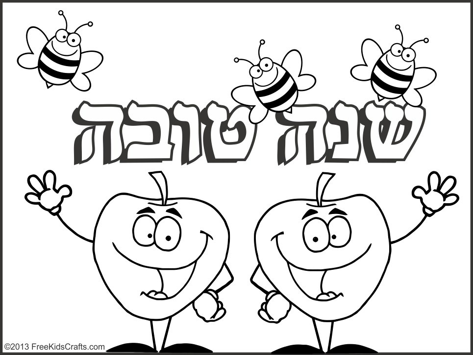 Free Jewish Holiday Pictures, Download Free Jewish Holiday