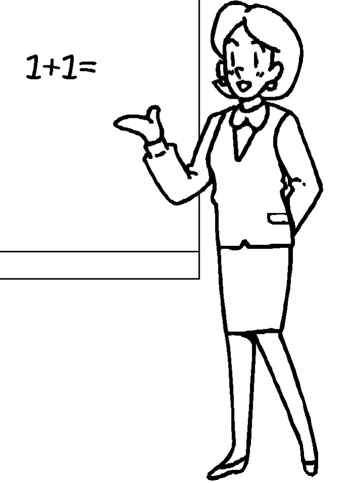 Free Teacher Cartoon Images, Download Free Clip Art, Free