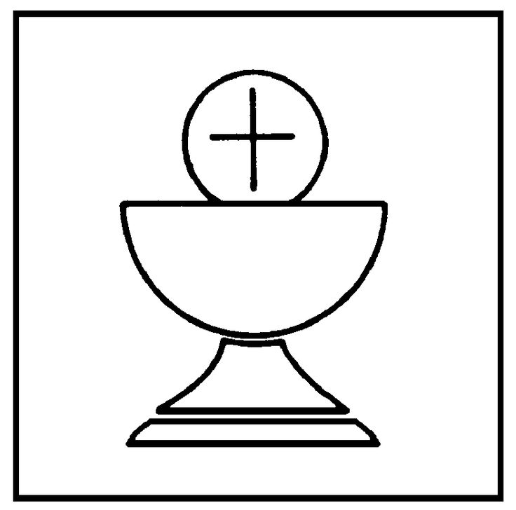 Free Chalice Clipart, Download Free Clip Art, Free Clip