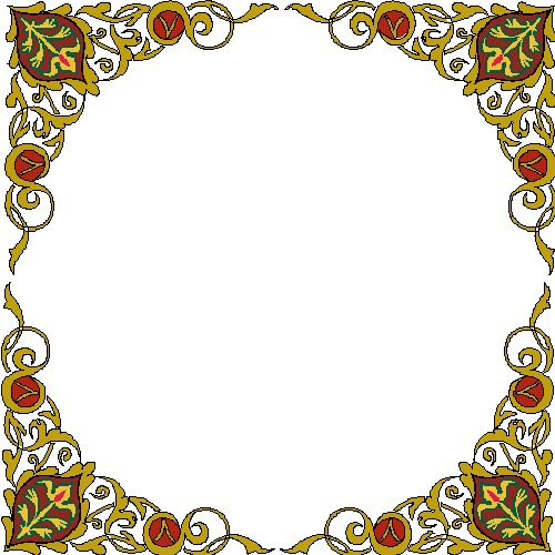 Art islamic border design Clip Art Library
