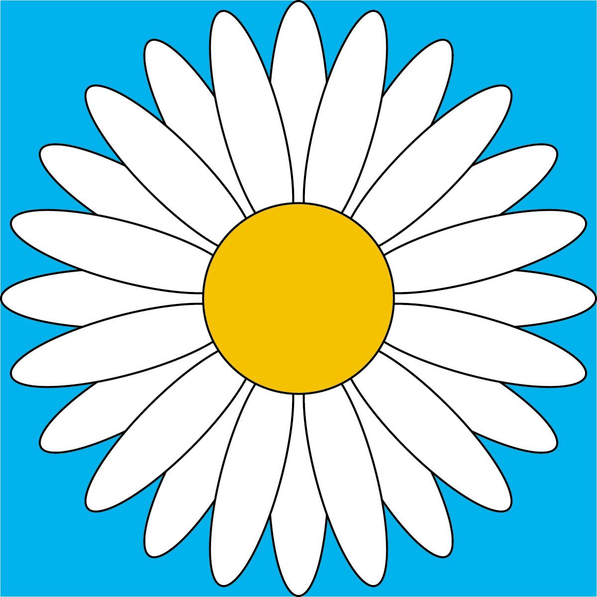 hight resolution of daisy clipart clip art clip art free clip art borders clip