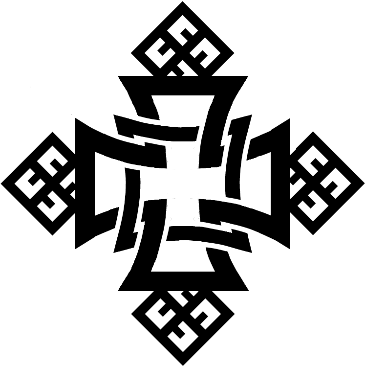 The Ethiopian Cross