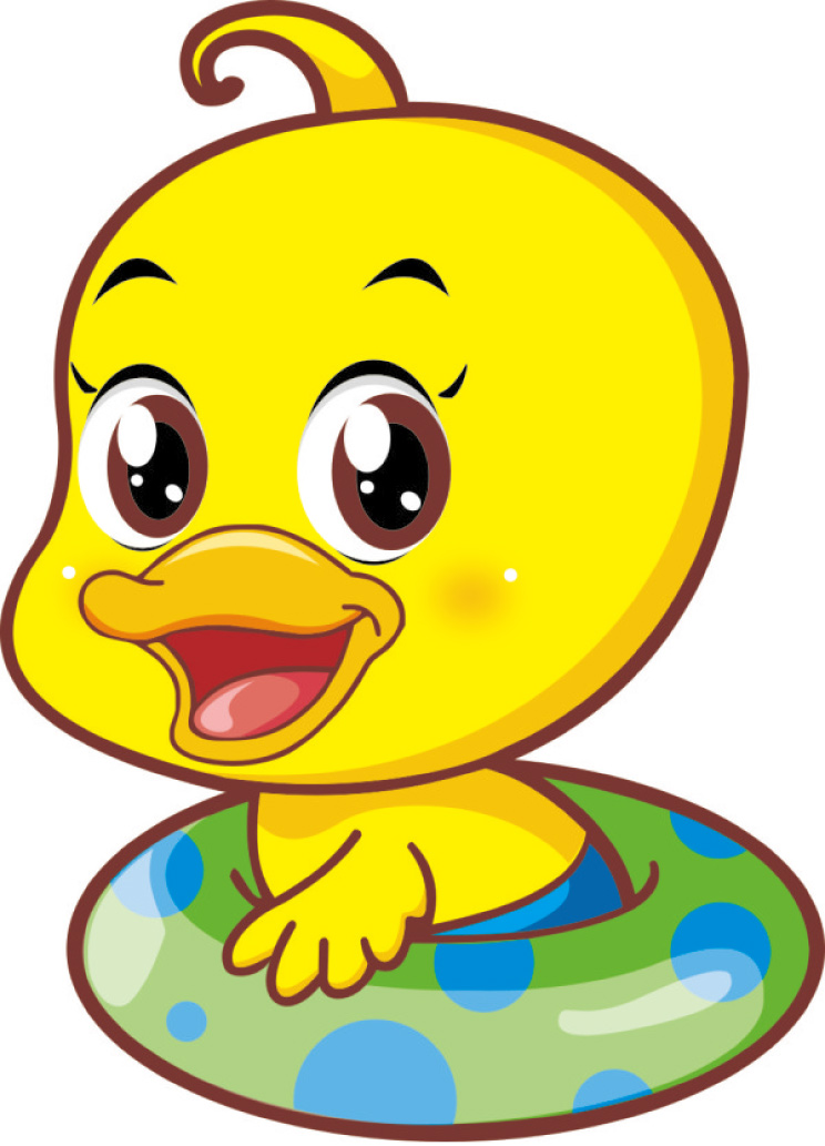 Cute Yellow Duck Free Vector Graphic Download