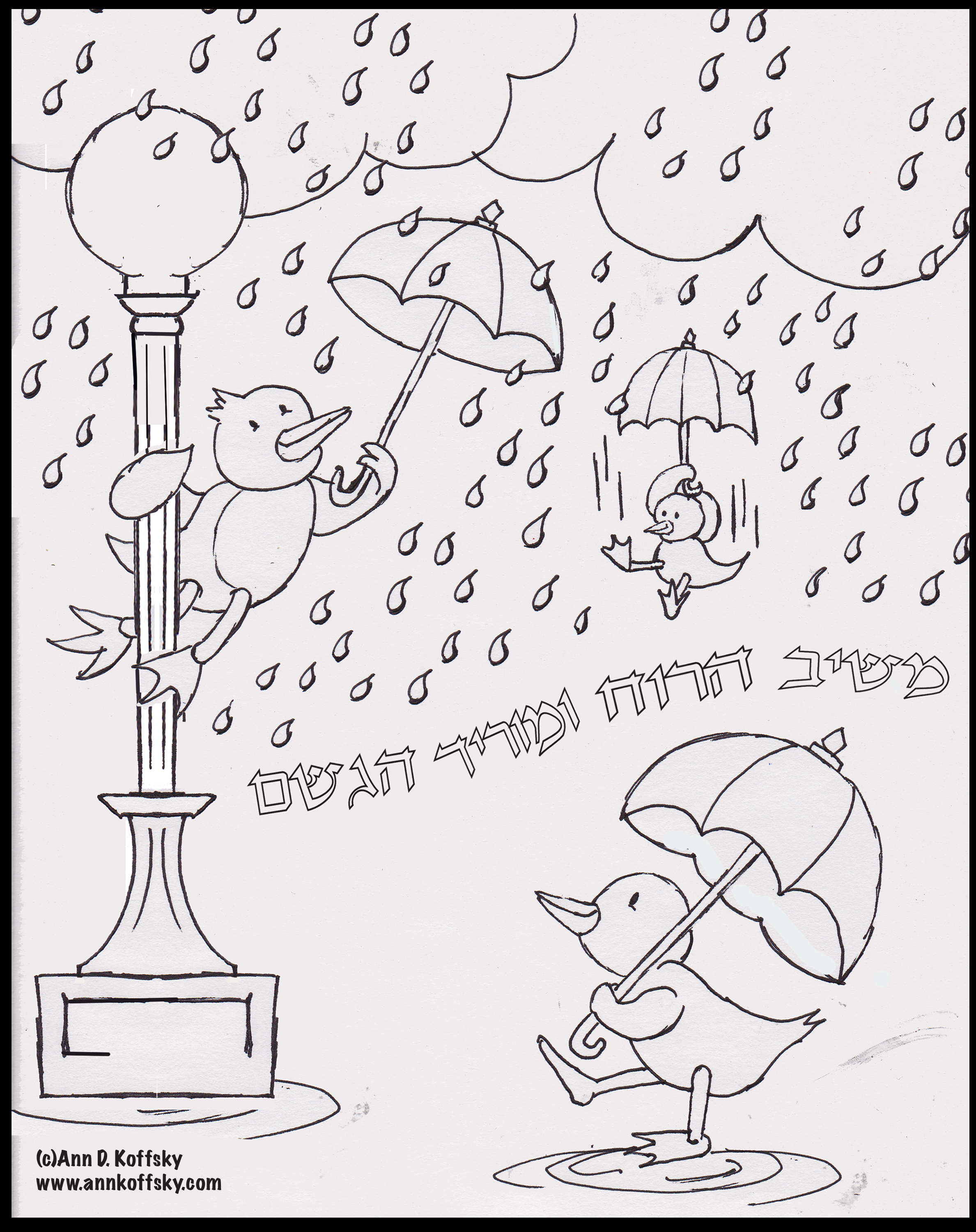Free Rainy Season Images For Kids, Download Free Clip Art