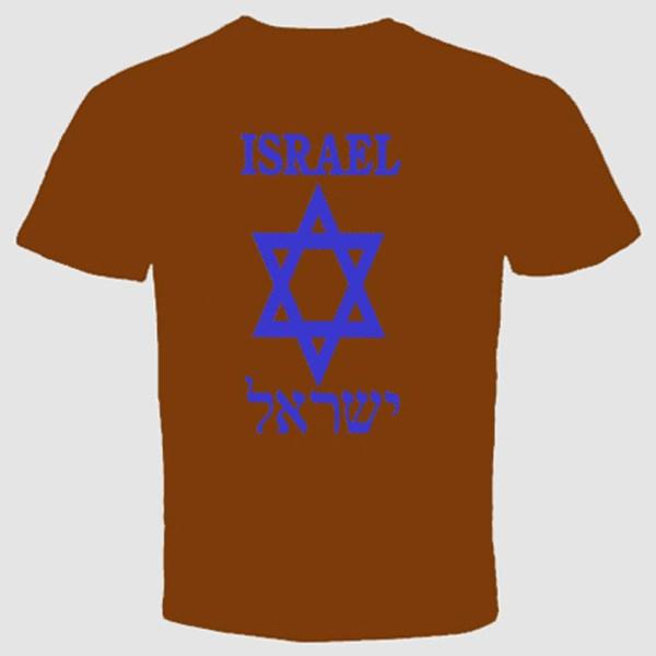Free Jew Symbol Pics Clip Art