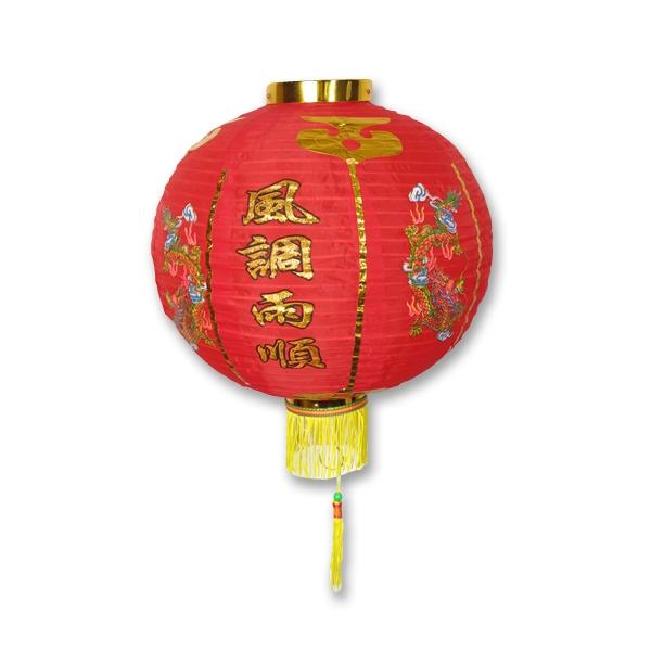 round paper lanterns chinese
