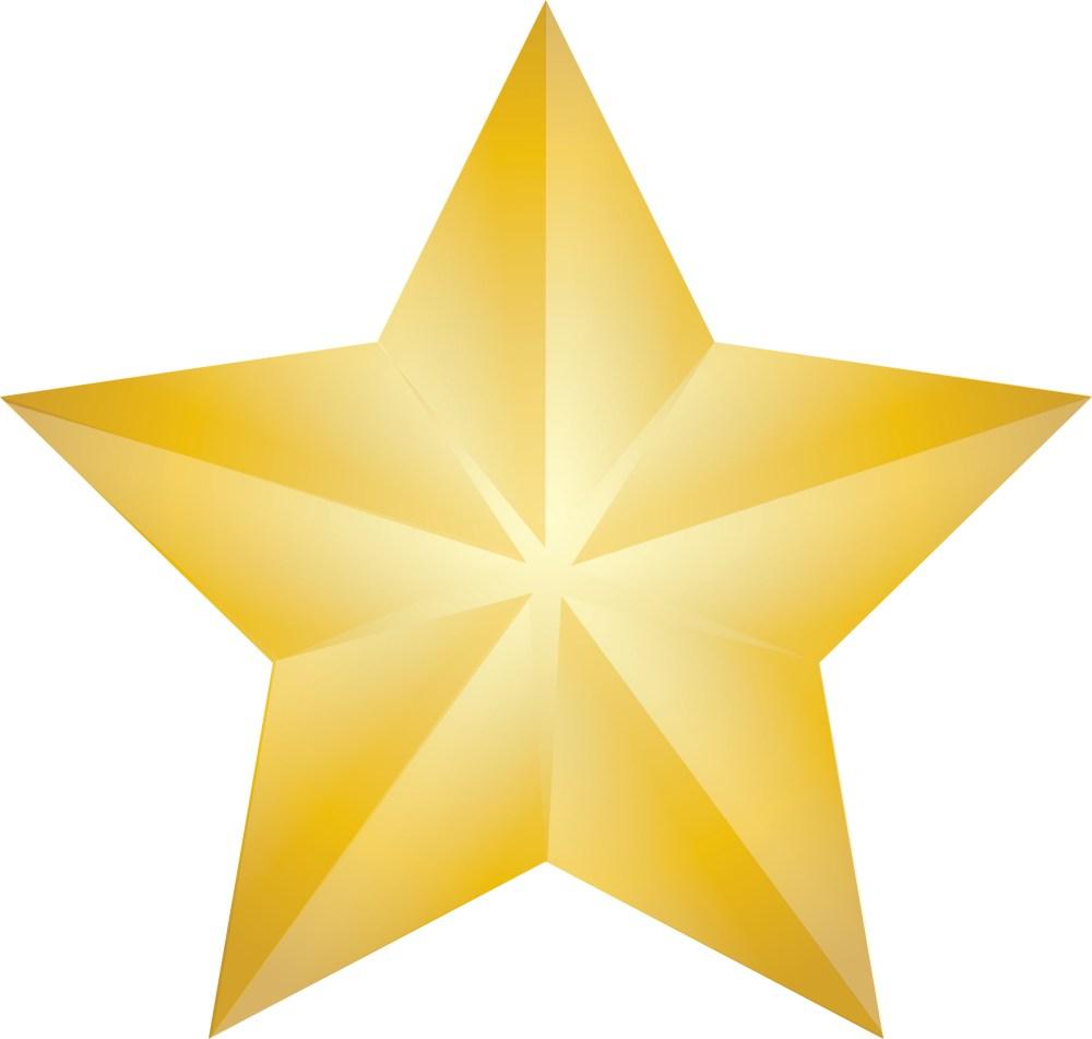 medium resolution of clip art illustration of a shining gold christmas star st