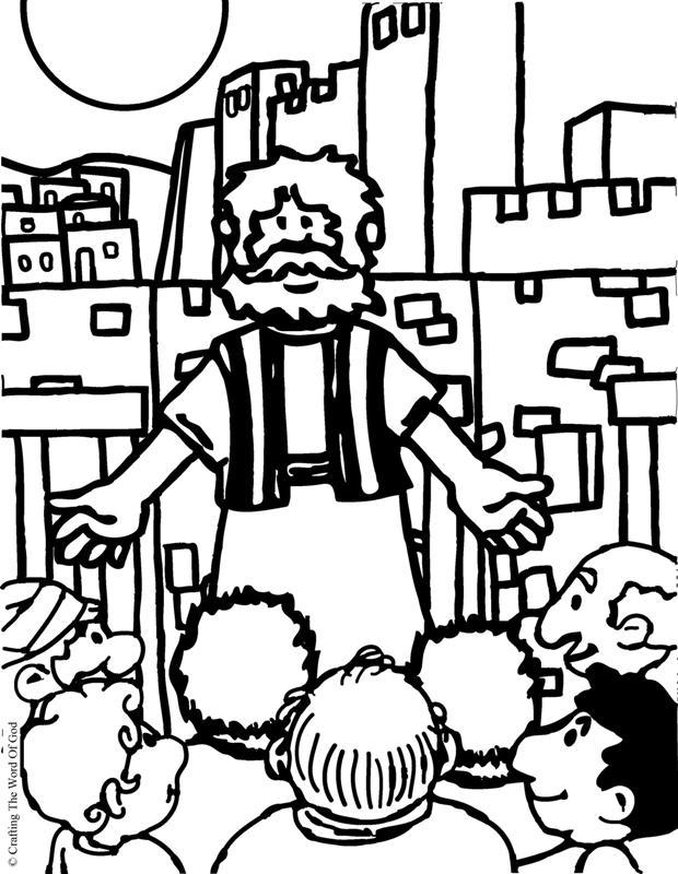 Free Pentecost Pics, Download Free Clip Art, Free Clip Art