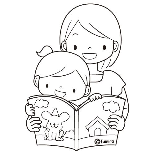Free Kid Reading Black And White, Download Free Clip Art