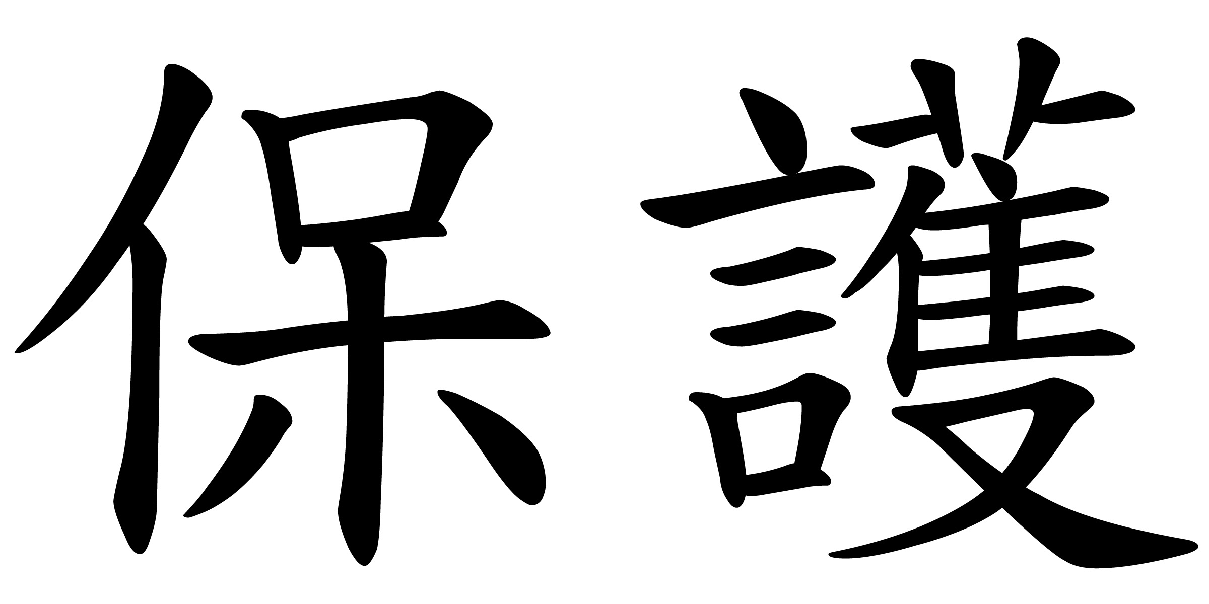 Chinese Writing Clipart