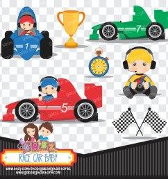 race car clipart baby [ 1500 x 1500 Pixel ]