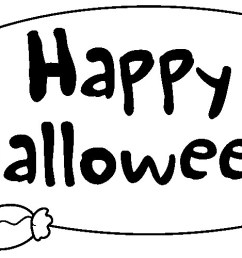 black and white halloween clipart [ 1713 x 500 Pixel ]