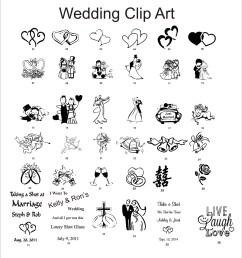 wedding reception clipart [ 1285 x 1400 Pixel ]