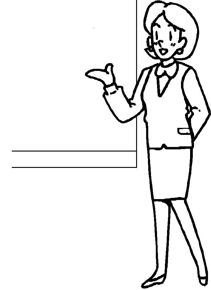 Free Teacher Line Cliparts, Download Free Clip Art, Free