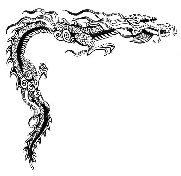Free Dragon Border Cliparts, Download Free Clip Art, Free